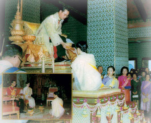 The Royal Investiture Ceremony