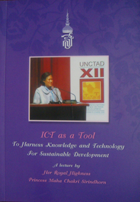 ICT as a Tool to Harness Knowledge and Technology For Sustainable Development � ไอซีที สานความรู้และเทคโนโลยีสู่การพัฒนาที่ยั่งยืน